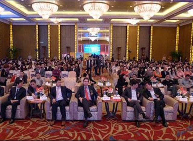 关于举办2019(上海)国际冠亚br88这个平台靠谱吗高端论坛的通知(第三轮)