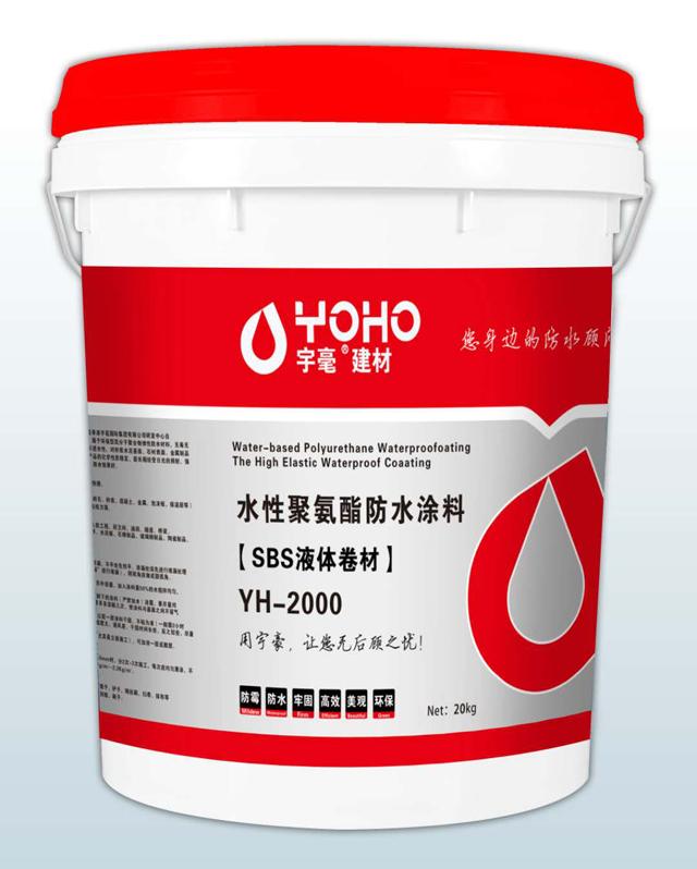 水性聚氨酯冠亚br88这个平台靠谱吗涂料