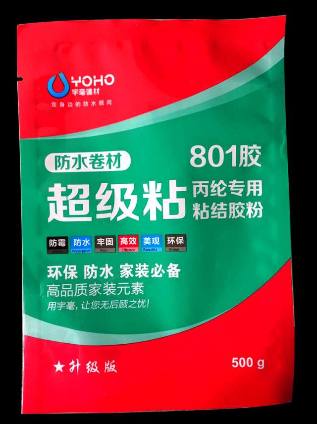 801丙纶专用胶粉